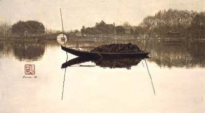 West Lake Hangzhou City- Signed By The Artist								 – Paper Lithograph – Limited Edition – 888 S/N – 10 3/4 x 19 7/8