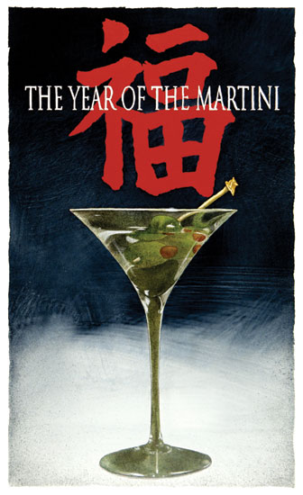 The Year Of The Martini- Signed By The Artist – CanvasGiclee – Limited Edition – 75S/N – 22x13