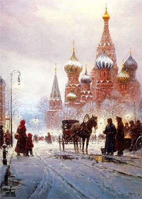 Cathedral Of St. Basil – Red Square- Signed By The Artist								 – Paper Lithograph 								 – Limited Edition 								 – 1950 S/N 								 –  								26 x 19 1/2